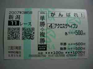 2007_08_25_2
