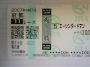 2007_
