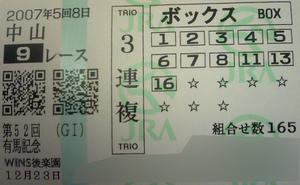 Hi350180