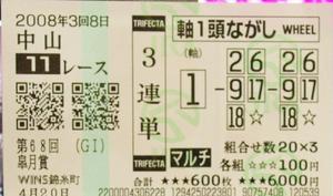 Imgp1083satuki_3