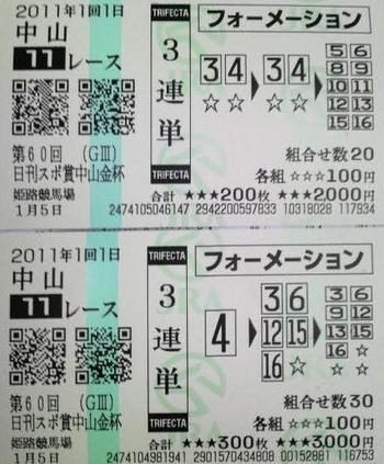 2011010515360000_2