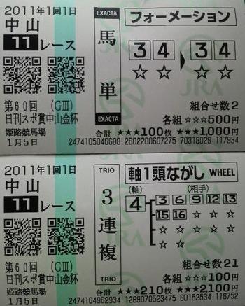 2011010515510001