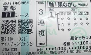 Sh3k00260002_2011