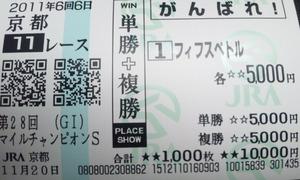 Sh3k00270002_2011