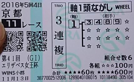 Dsc_0048_2