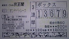 070604_20080001