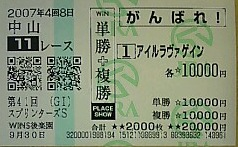 071001_18570001_2