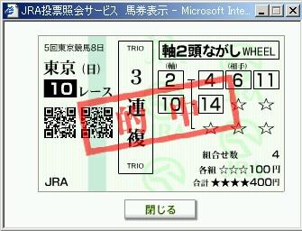 Jc20071125