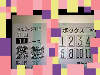 Hi071201_16070001