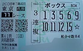 080211