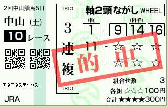 Nakayama10_2