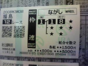 200811011614000
