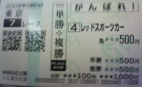 200811221332001_3
