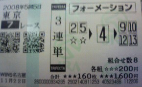 200811221332002_2