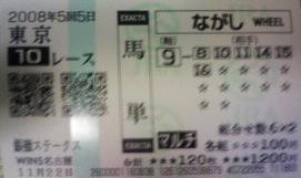 200811221500000_2