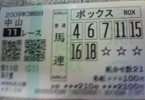 200904191548003