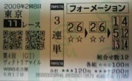 200905230018000