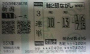 20090906nst