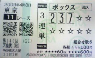 200911011554001