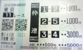 200911011556000