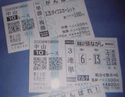 20083_985580