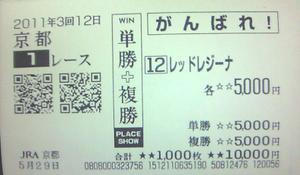 201106121941000