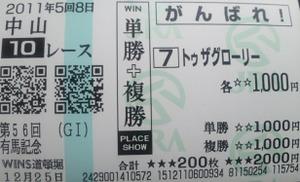 2011sh3k00080006