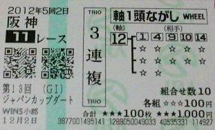 121203_191301