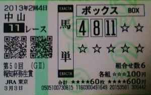 20130304193504