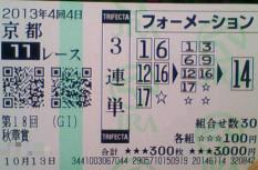 20131015030105_10