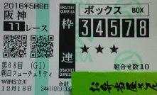 P1030591