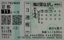 Tokyo01_2